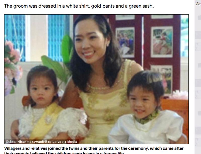 3歳の双子が結婚