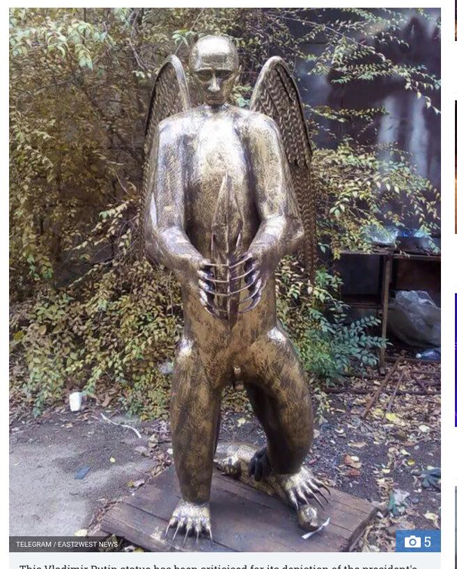 怖すぎるプーチン銅像