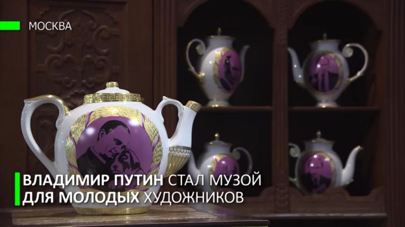 最強プーチンアート展