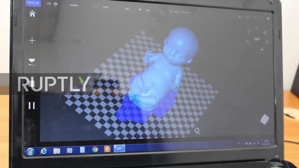 赤ちゃんを3Dプリントサービス