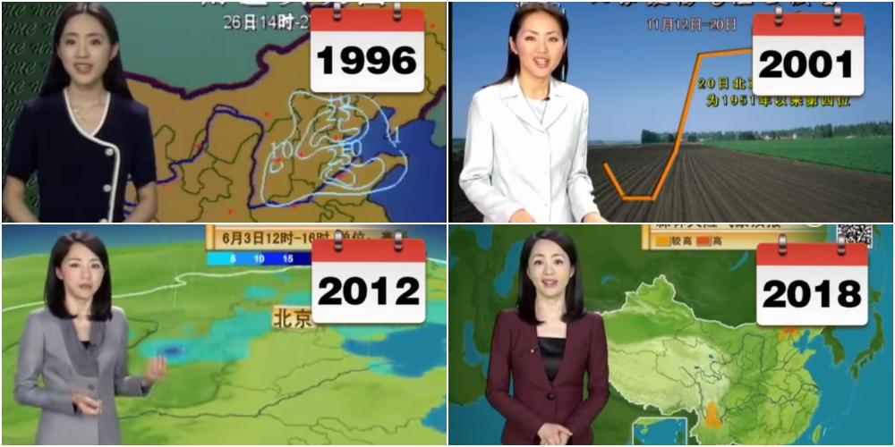 中国で人気の美魔女お天気お姉さん