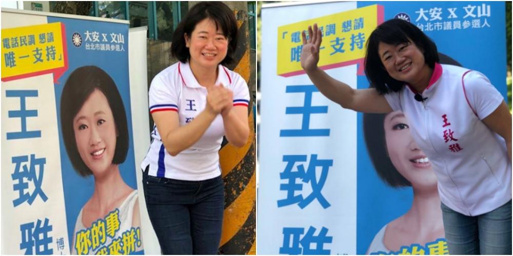 盛り過ぎ選挙ポスターで話題の女性議員候補