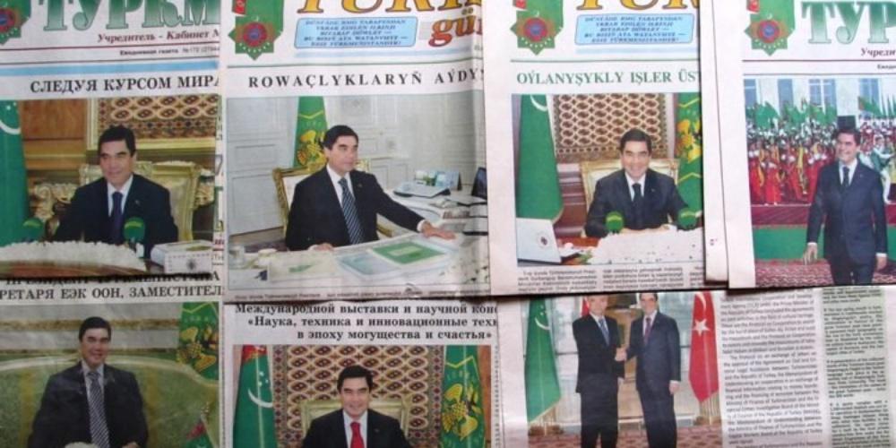 独裁色豊かなトルクメニスタン