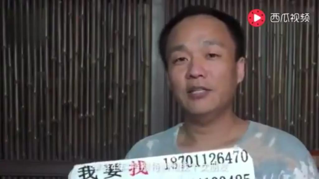 八万人にフラれた中国の失恋王
