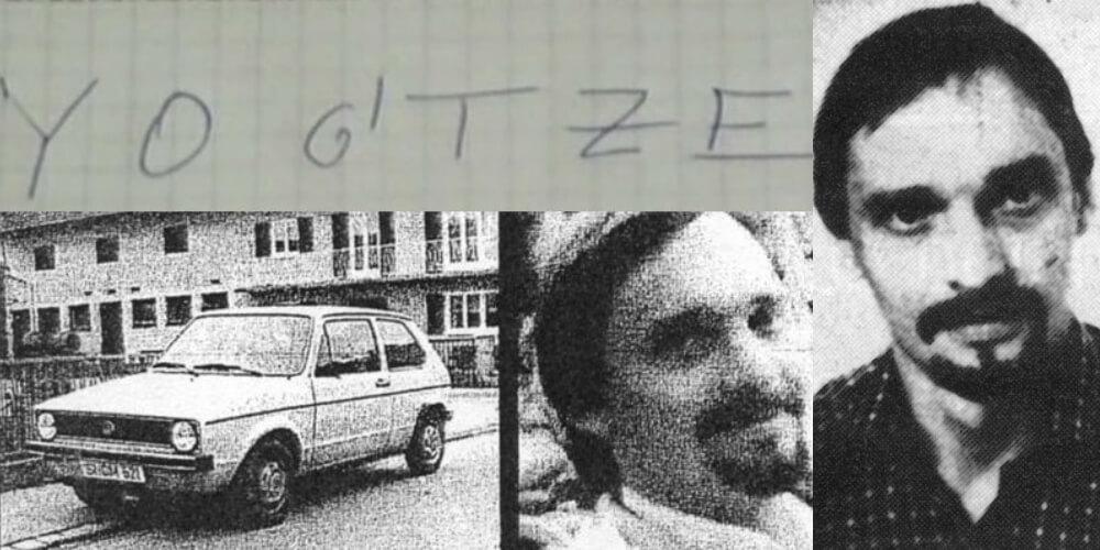ドイツの未解決事件と集団ストーカーの謎