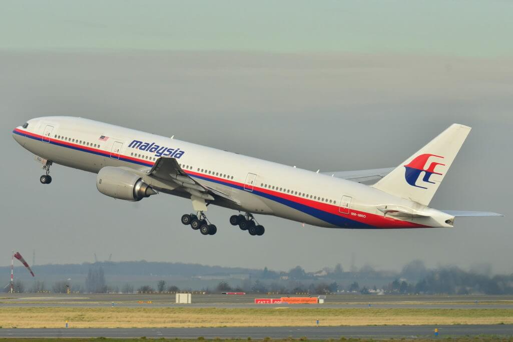 行方不明になったMH370便