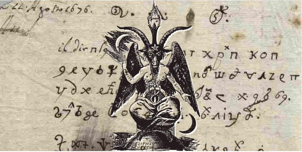 悪魔に取り憑かれた修道女の暗号文が解読成功