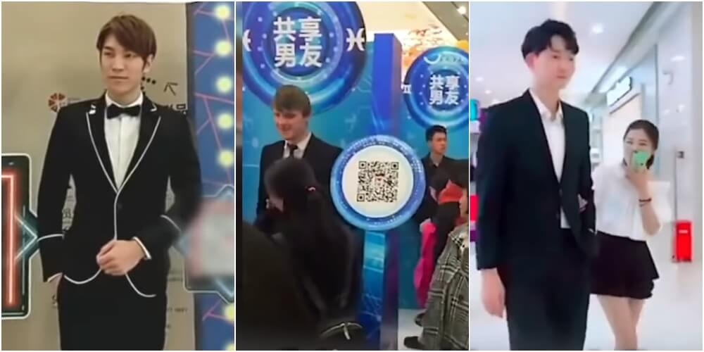 中国で格安レンタル彼氏が大人気
