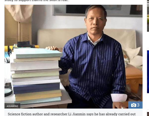 中国の小説家が宇宙人の頭蓋骨研究