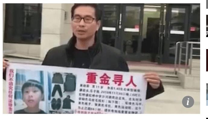 息子が誘拐されたドッキリで中国人妻炎上