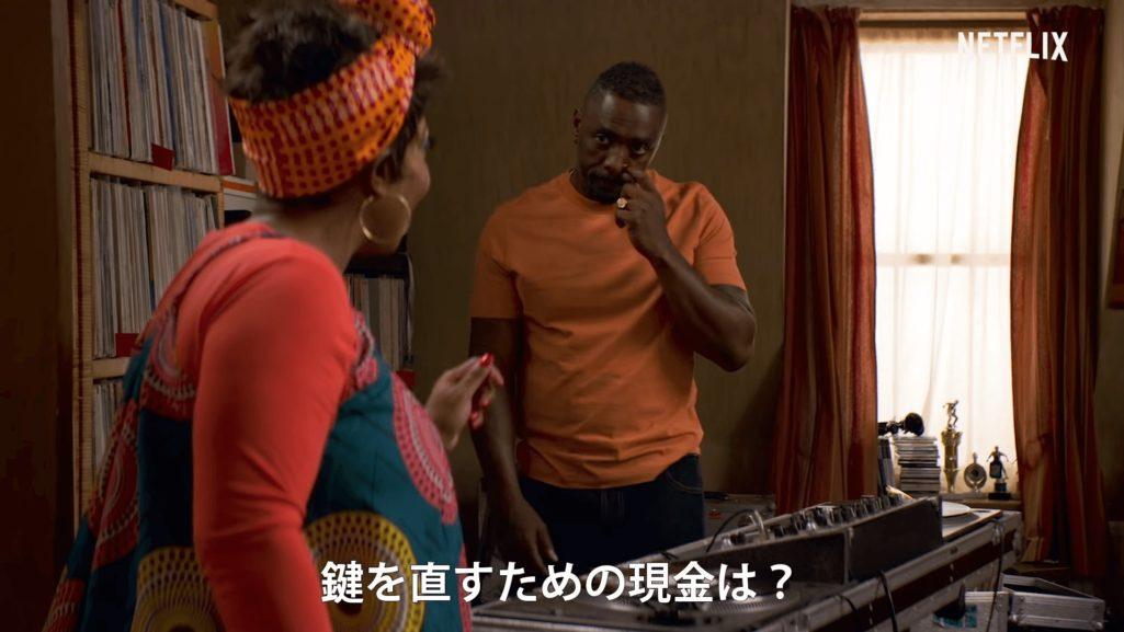 Netflixドラマ「ターンアップチャーリー」