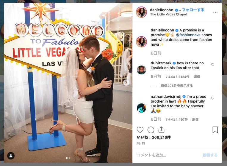 女子高生YouTuberがフェイクできちゃった結婚動画で炎上