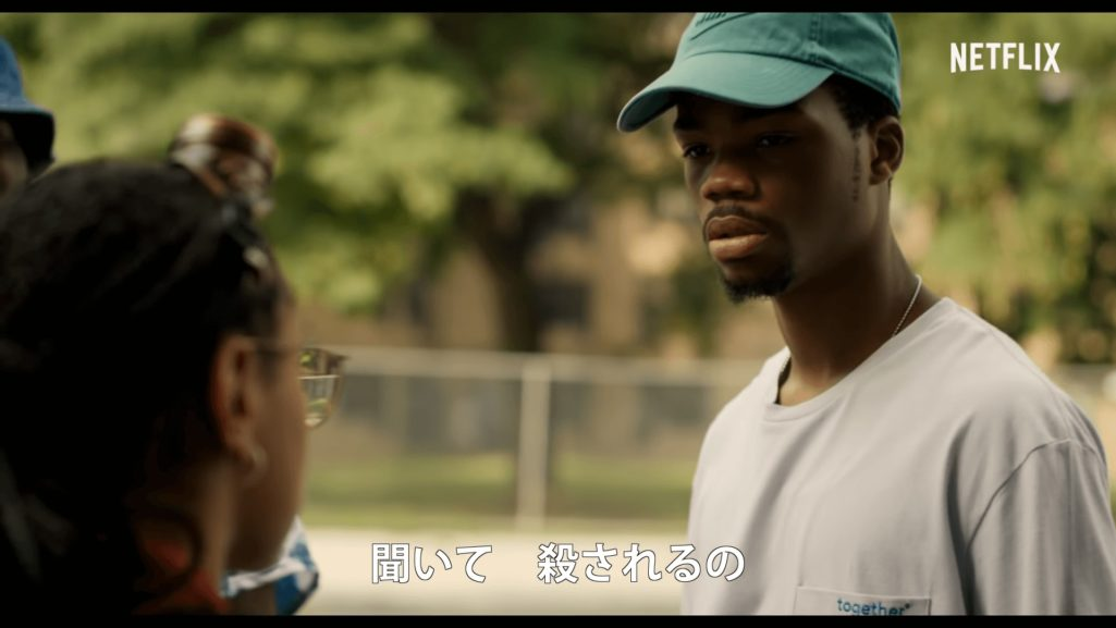 Netflix映画「シー・ユー・イエスタデイ」