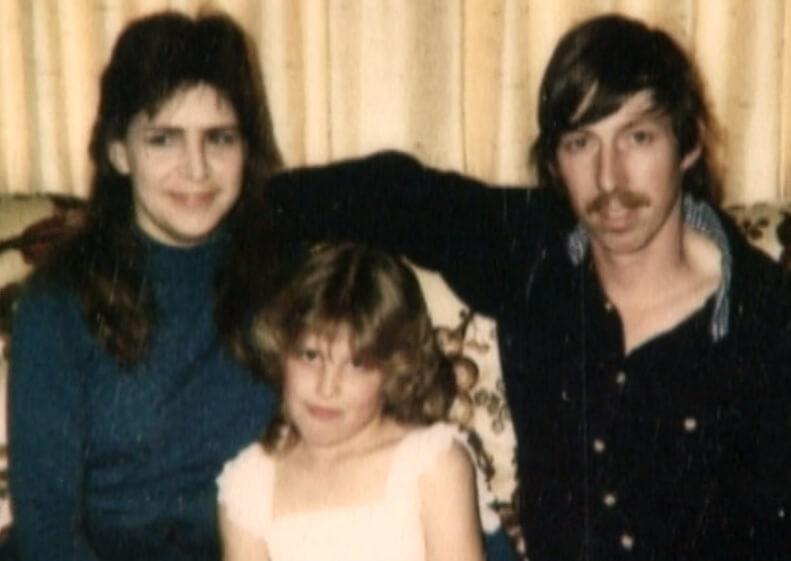 怖い未解決事件失踪した母と頭蓋骨