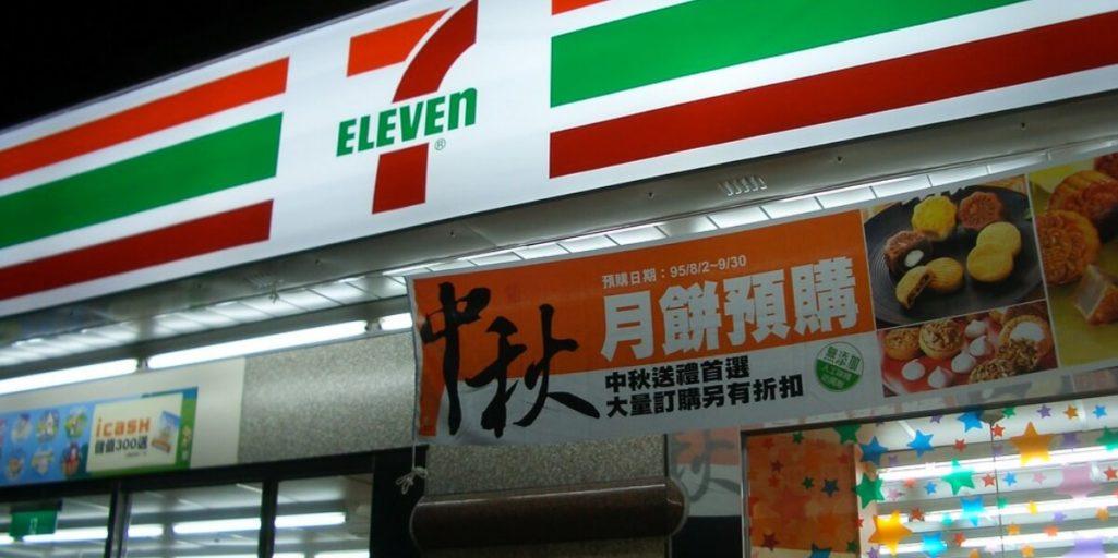 台湾男子の告白「恋と糖尿」