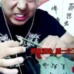 ライブ配信で毒ムカデ食べた中国人男性死亡