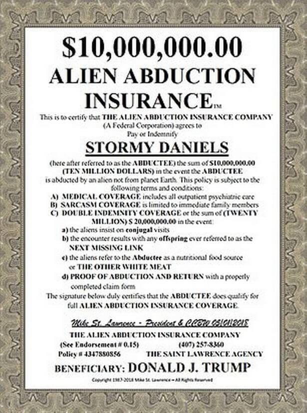 宇宙人の誘拐保険