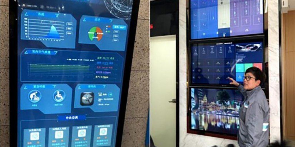 人工知能が監視する中国のスマート公衆トイレ