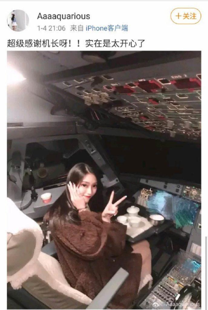 操縦席にギャル連れ込んだ機長を解雇