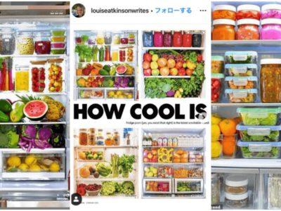 Instagramの冷蔵庫ポルノが熱い
