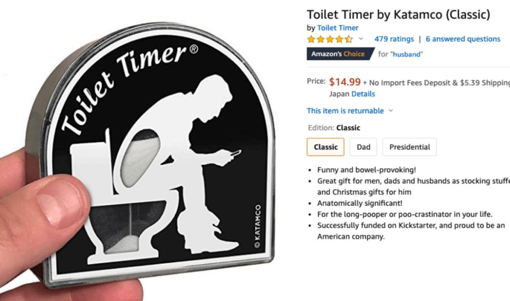 トイレの長い人のお役立ちアイテムトイレタイマー