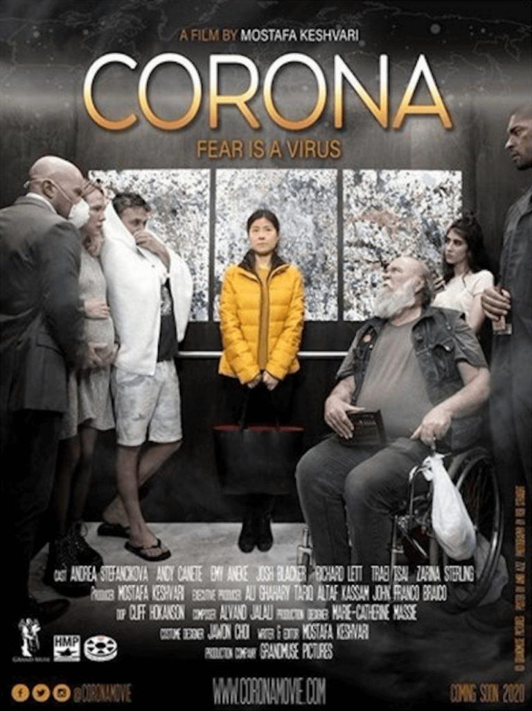 世界最速のコロナウイルス映画公開間近