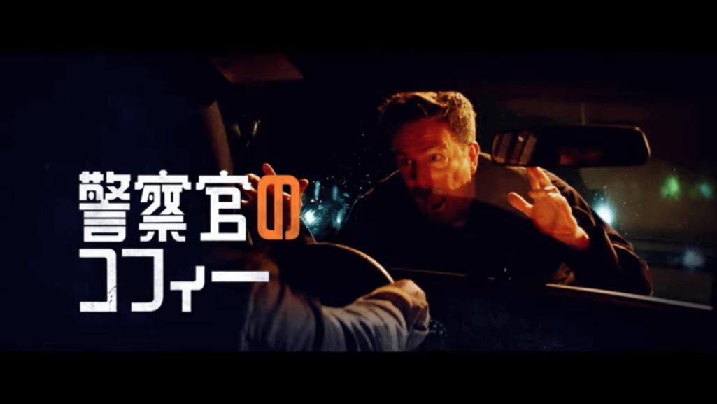 NETFLIXバカ映画コフィー&カリーム
