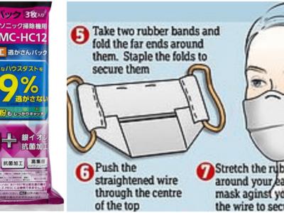 掃除機の紙パックで自作マスクがオススメ