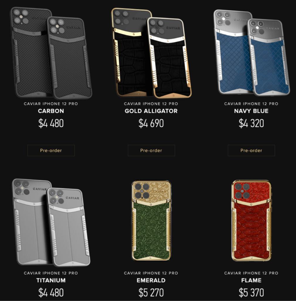 200万円の黄金iPhone12予約開始