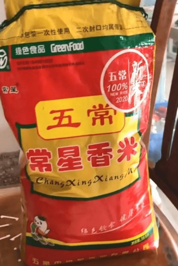 中国のプラスチック米騒動