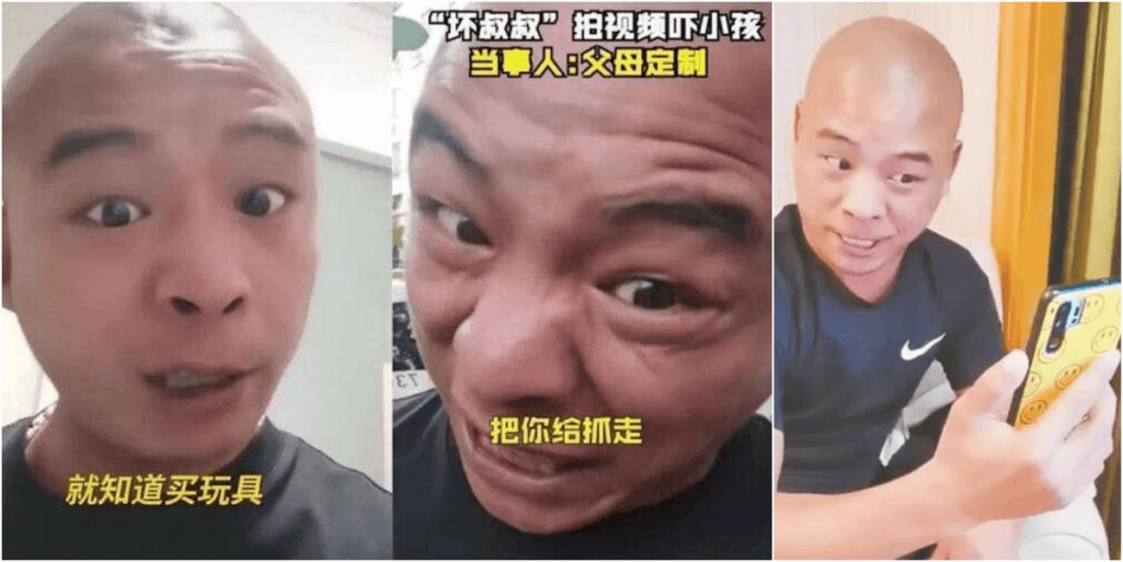中国で人気のレンタル怖いオジさん