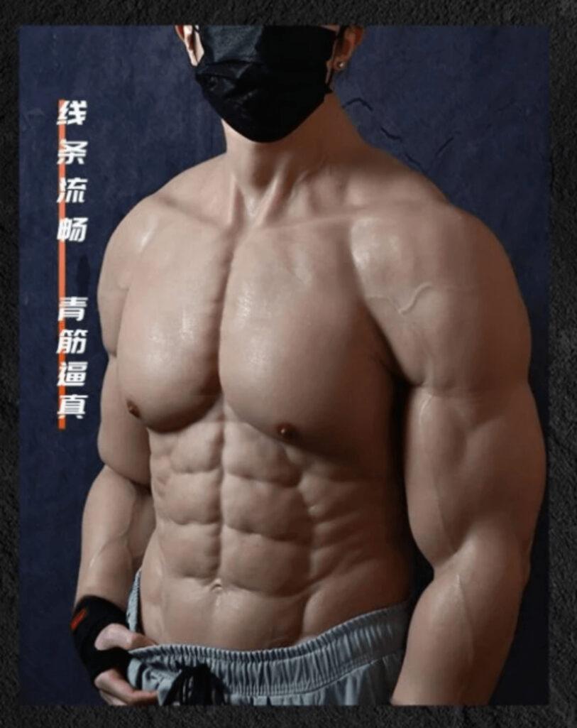中国でバカ売れしてる筋肉ボディスーツ