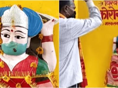 インドのコロナ神社が即取り壊された理由