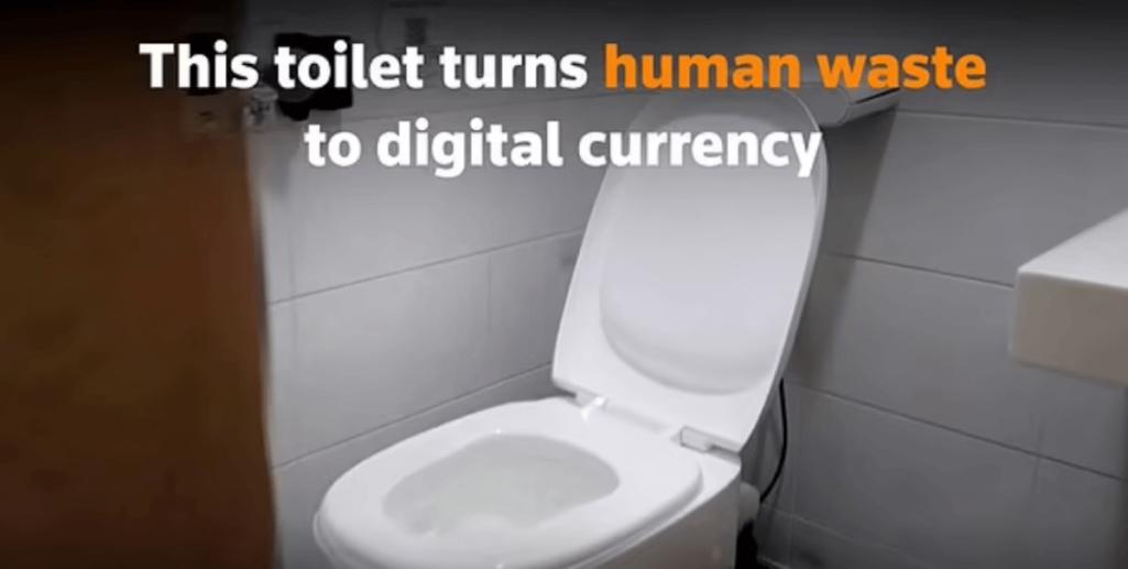 ウンコを仮想通貨に変えるトイレ