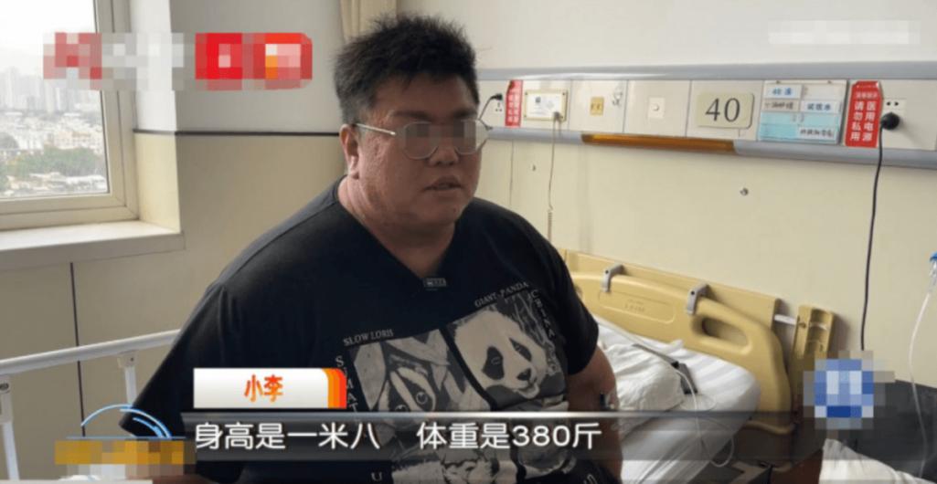 デリバリー中毒の中国人が肥満で手術