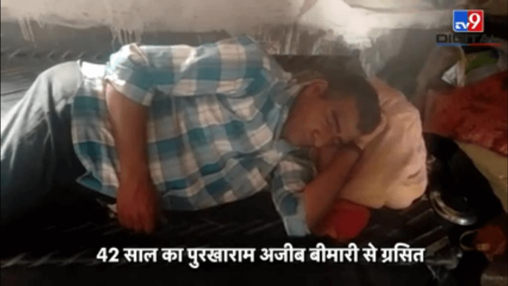 重度の睡眠障害「過眠症」のインド人