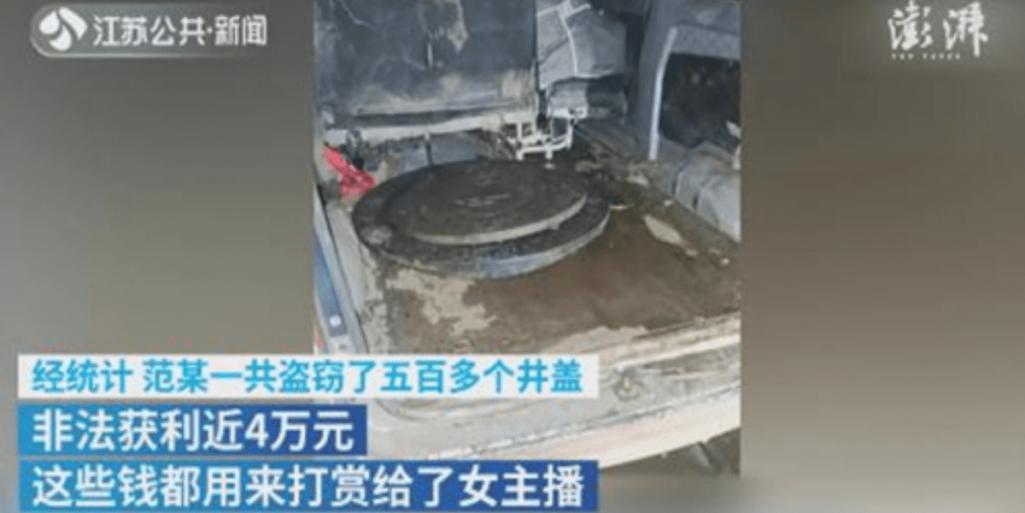 マンホールの蓋500枚盗んだ中国人男性を逮捕
