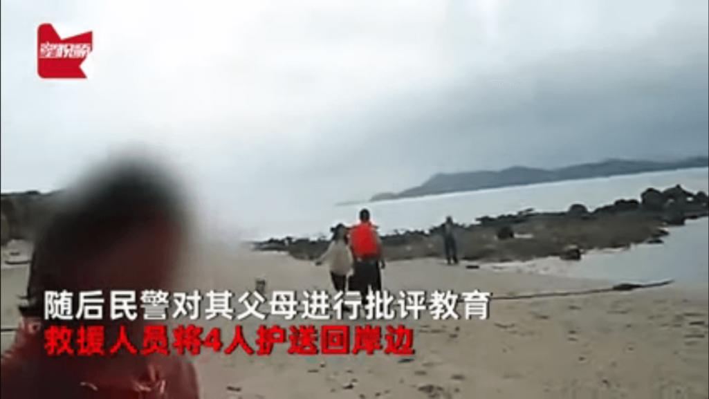 無人島で少女が保護された理由